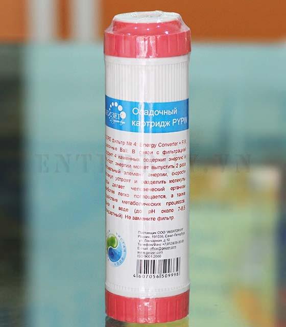 Máy lọc nước nano Geyser Kachiusa E01