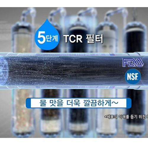Máy lọc nước New Life P3001 – V