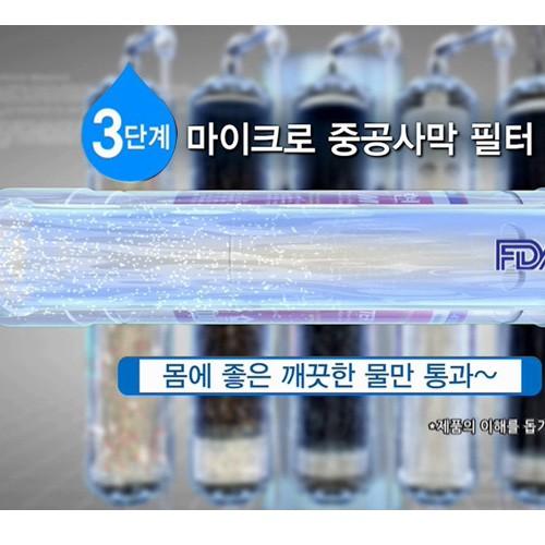 Máy lọc nước nóng lạnh Newlife Nano UF P7000 Cây Đứng