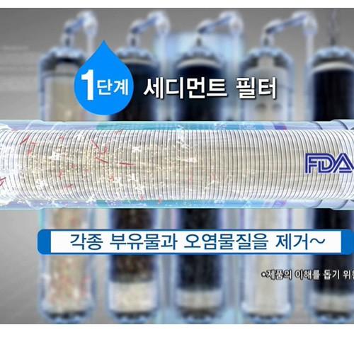 Máy lọc nước nóng lạnh Newlife Nano UF P7000 đặt bàn